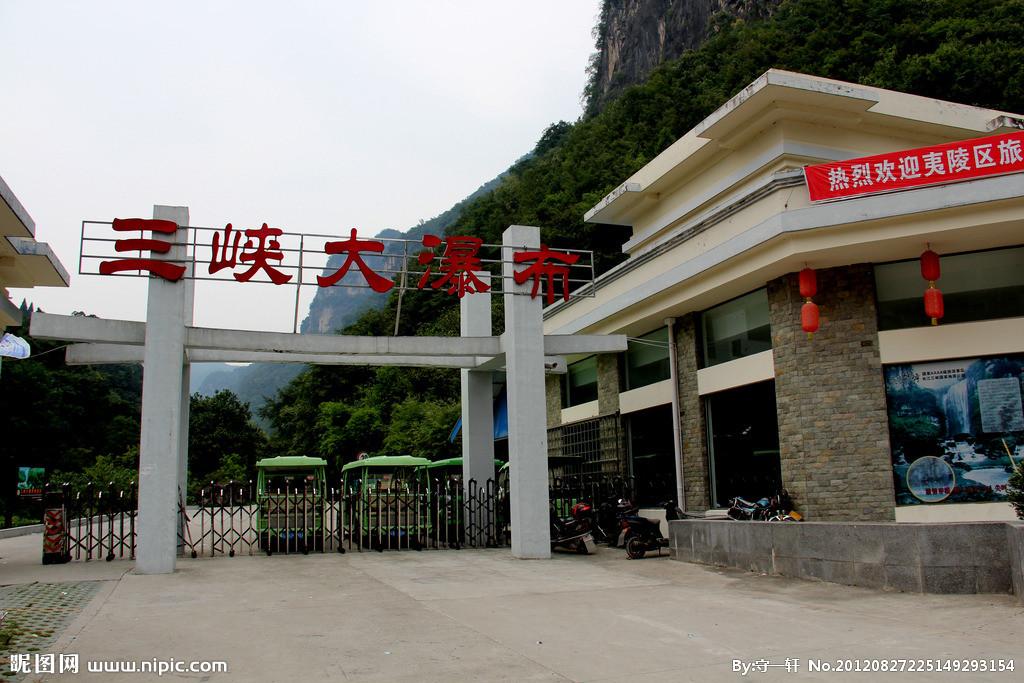 宜昌清江水利电力勘察设计院怎么样?图片
